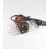 Kép 1/3 - SMP RK8067 - Tolatókamera