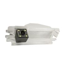 SMP RK8281 - Tolatókamera