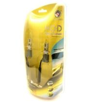 SMP H1 HOD 3350K Super Yellow - Halogén izzó